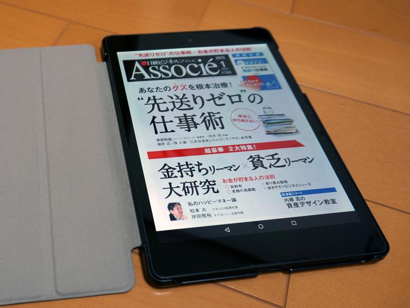 Nexus9で電子書籍