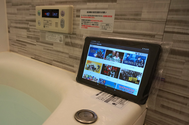 Nexus9防水ケース