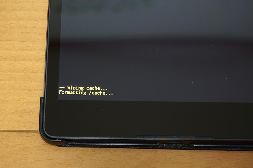 Nexus9のキャッシュをクリア